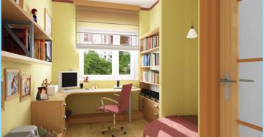 студент стая с модерен дизайн